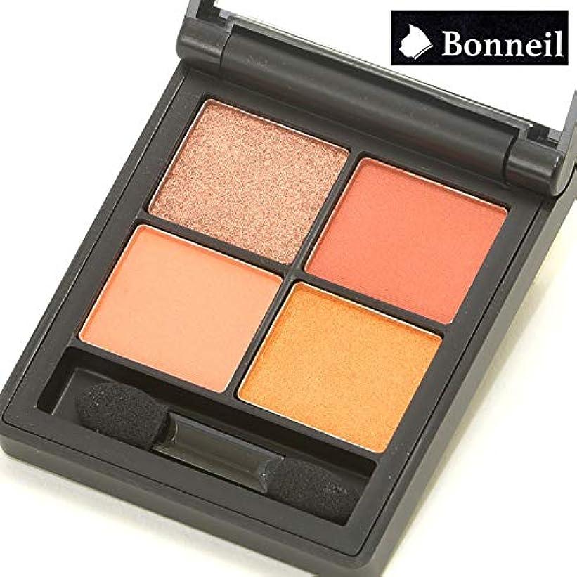 間接的全部きゅうりアイシャドウパレット 4色 チップ付属 Bonneil ボヌール