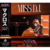 超時空要塞マクロス マクロス Vol.III MISS D.J.