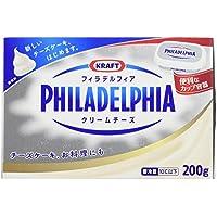 [冷蔵] クラフト フィラデルフィアクリームチーズ 200g