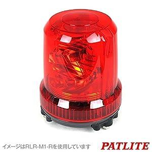 PATLITE(パトライト) RLR-M1-Y 強耐振大型パワーLED回転灯 (Φ162) (DC12/24V(兼用)) (黄) SN