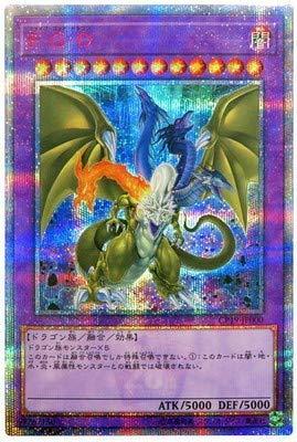 遊戯王/第10期/CP19-JP000 F・G・D【20thシークレットレア】