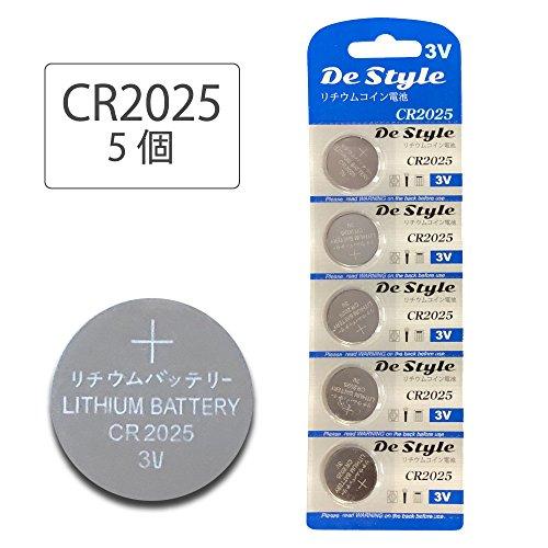 Destyle 5個 入 CR2025 ボタン電池 3v リチウムコイン電池 長持ち コイン電池 ボタン型電池 マメ電池