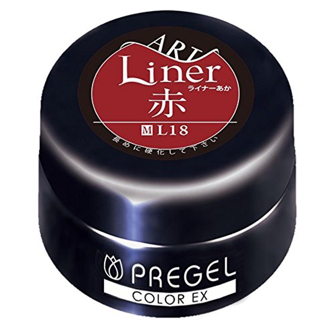 機知に富んだファンド野心PRE GEL カラーEX ライナー赤 3g PG-CEL18 UV/LED対応