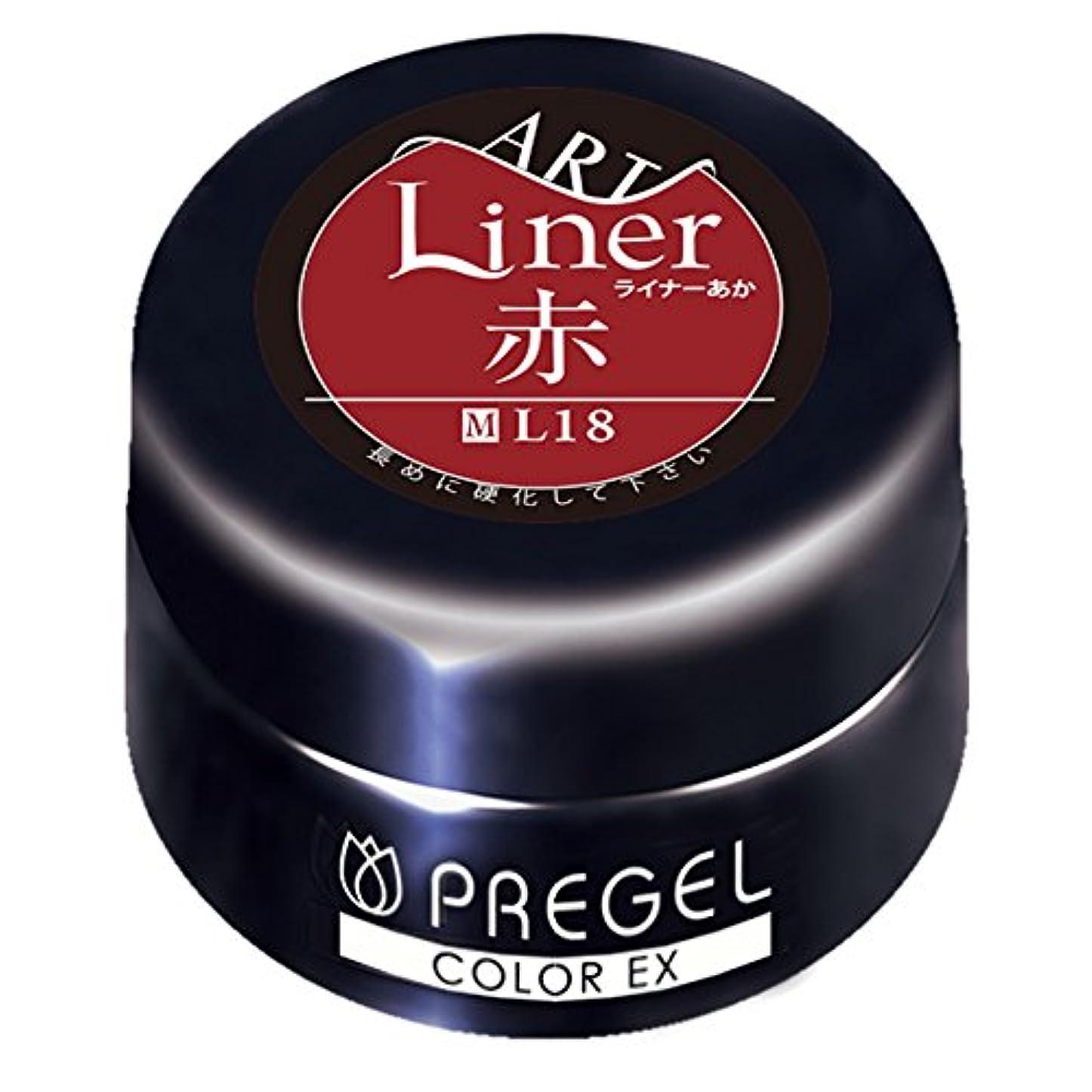 発明トロイの木馬を必要としていますPRE GEL カラーEX ライナー赤 3g PG-CEL18 UV/LED対応
