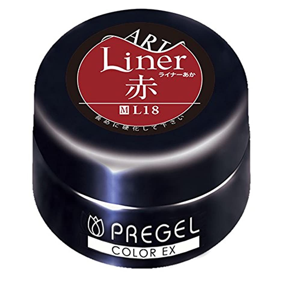 線移動賭けPRE GEL カラーEX ライナー赤 3g PG-CEL18 UV/LED対応