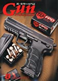 Gun Professionals (ガン プロフェッショナルズ) 2012年 08月号 [雑誌]