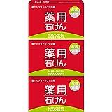 薬用石けん 100g×3個 (医薬部外品)