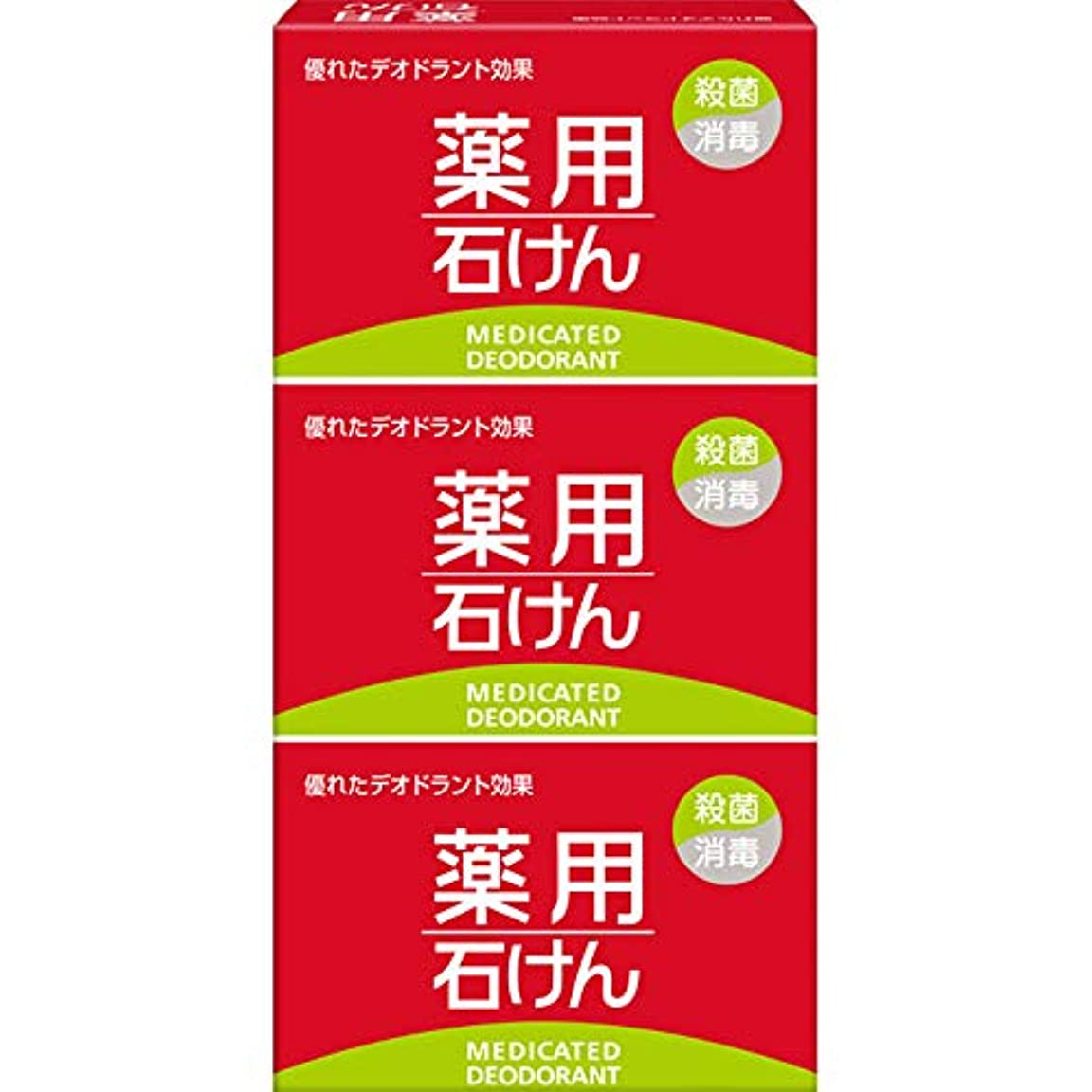 元気グッゲンハイム美術館不健康MK 薬用石けん 100g×3個 (医薬部外品)