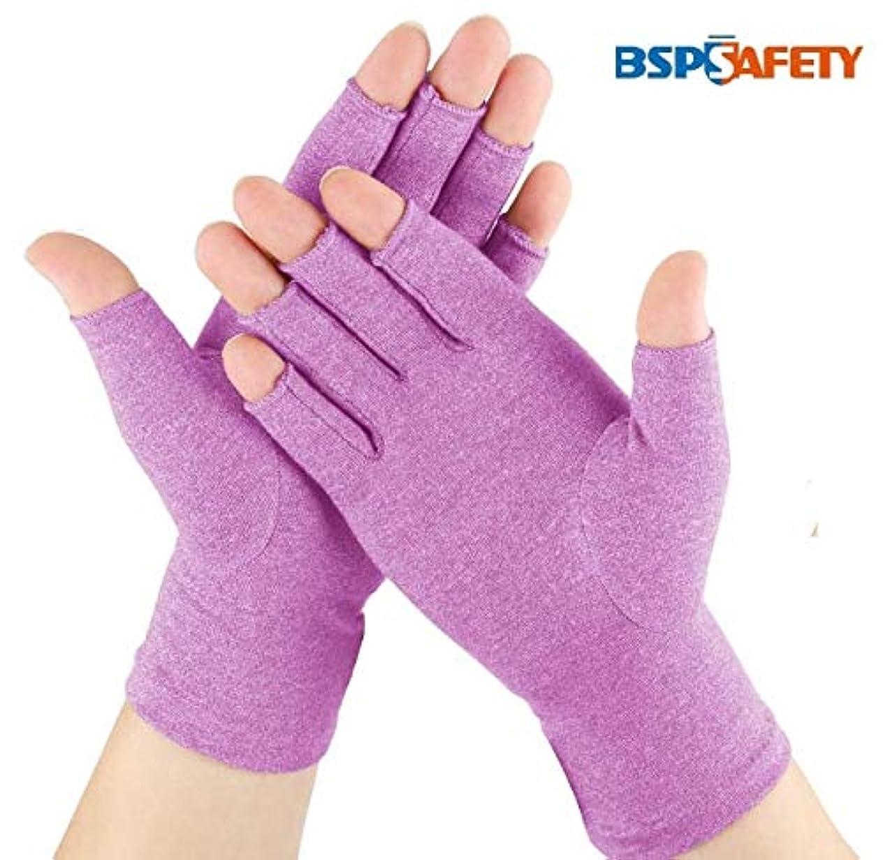 ラック花婿移植pink purple women Arthritis Compression Gloves Relieve Pain from Rheumatoid, RSI,Carpal Tunnel, Hand Gloves
