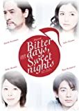 CBGK PREMIUM STAGE Musical『Bitter days,Sweet nights』