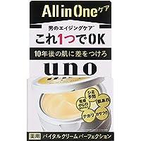 UNO(ウーノ) ウーノ バイタルクリームパーフェクション オールインワン シトラスグリーンの香り(微香性)90g ×6個