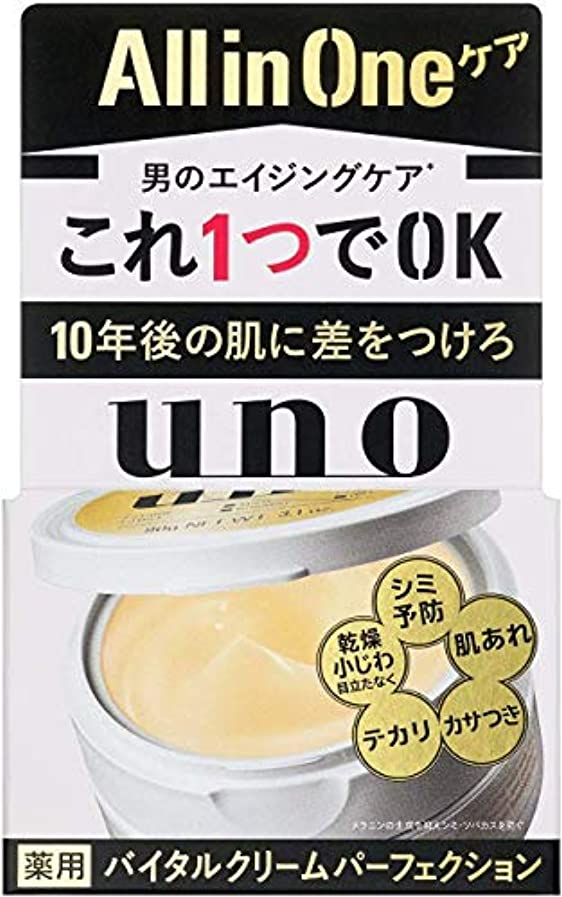 奇跡的な競うマーキングUNO(ウーノ) ウーノ バイタルクリームパーフェクション 90g オールインワン シトラスグリーンの香り(微香性)