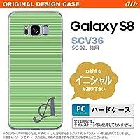 SCV36 スマホケース Galaxy S8 ケース ギャラクシー S8 イニシャル ボーダー 緑 nk-scv36-1290ini Y