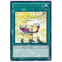 遊戯王OCG マジェスペクター・サイクロン レア DOCS-JP060-R