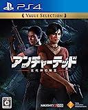 【PS4】アンチャーテッド 古代神の秘宝 Value Selection 画像