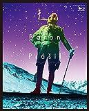 ほら男爵の冒険 ゴットフリート・ビュルガー原作 カレル・ゼマン監...[Blu-ray/ブルーレイ]