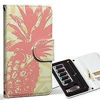 スマコレ ploom TECH プルームテック 専用 レザーケース 手帳型 タバコ ケース カバー 合皮 ケース カバー 収納 プルームケース デザイン 革 パイナップル 夏 模様 012078