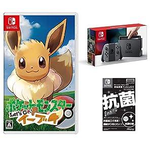 Nintendo Switch 本体 (ニンテンドースイッチ) 【Joy-Con (L)/(R) グレー】&【Amazon.co.jp限定】液晶保護フィルムEX付き(任天堂ライセンス商品) + ポケットモンスター Let's Go! イーブイ- Switch