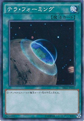 遊戯王カード SR02-JP035 テラ・フォーミング(ノーマル)遊戯王アーク・ファイブ [STRUCTURE DECK R -巨神竜復活-]