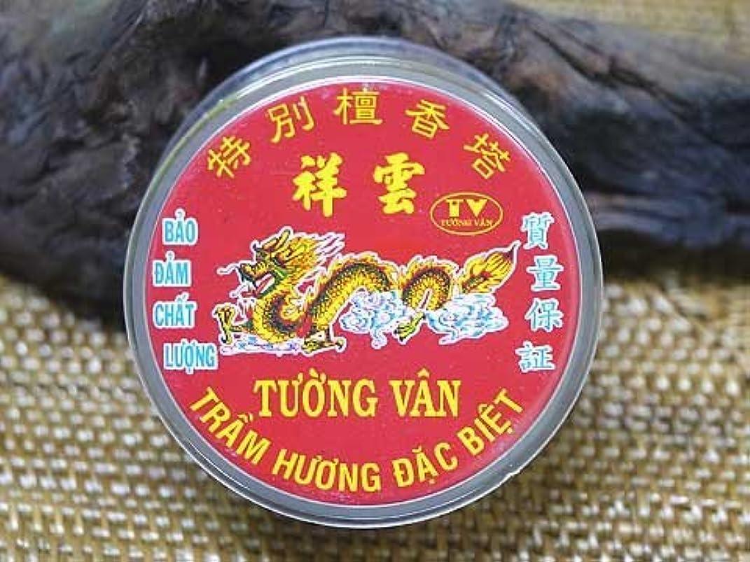 物理学者オーチャード花輪Vietnam Incense ベトナムのお香【特別檀香塔 祥雲 コーン香】