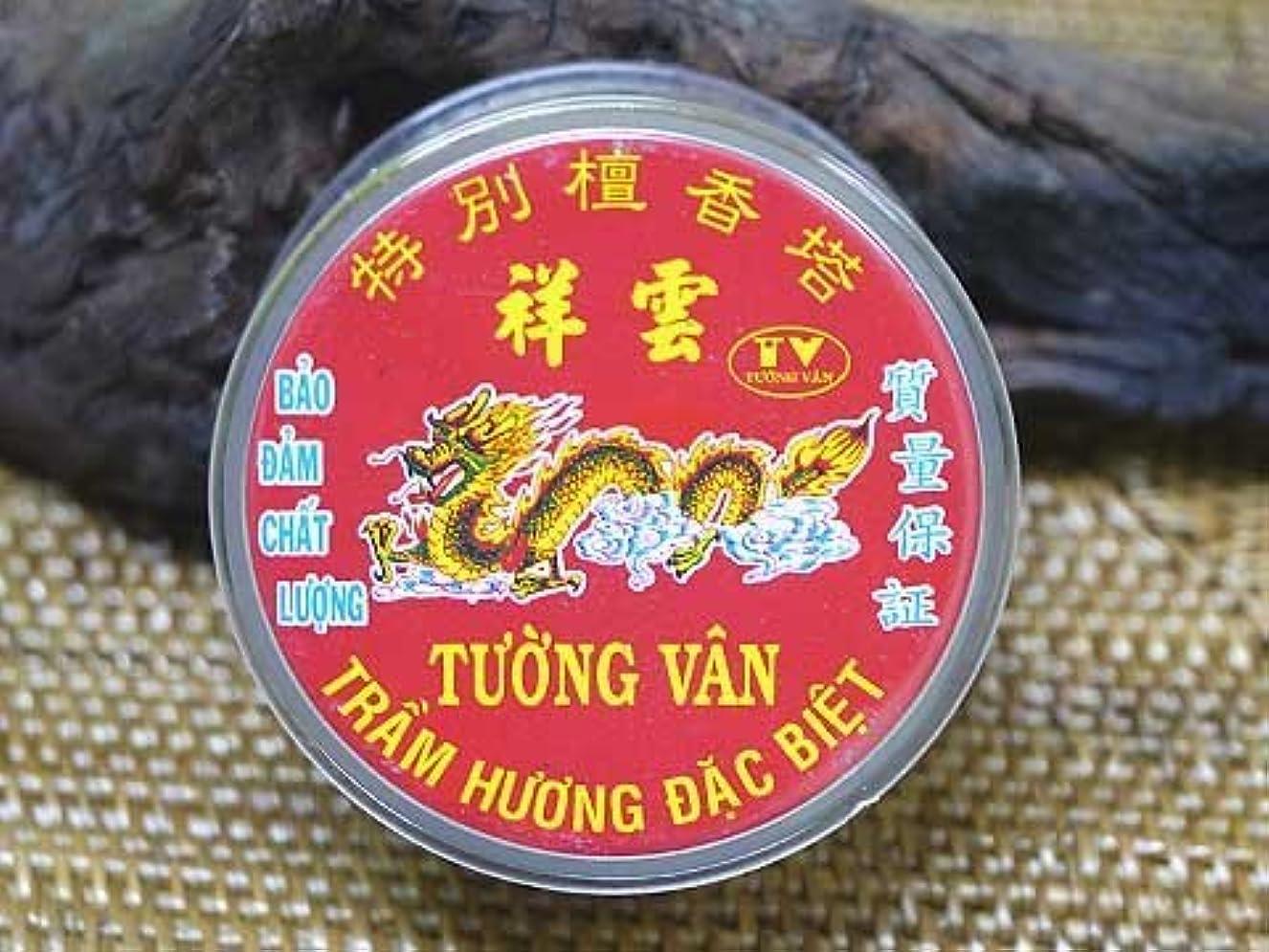 修士号自己尊重チーフVietnam Incense ベトナムのお香【特別檀香塔 祥雲 コーン香】