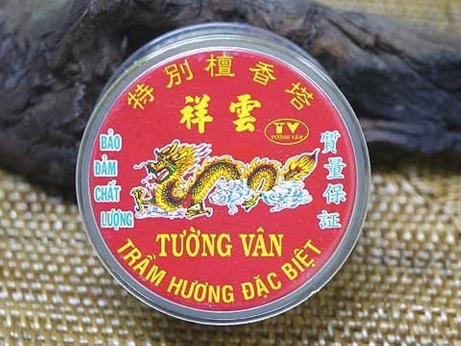 件名エコーウォーターフロントVietnam Incense ベトナムのお香【特別檀香塔 祥雲 コーン香】