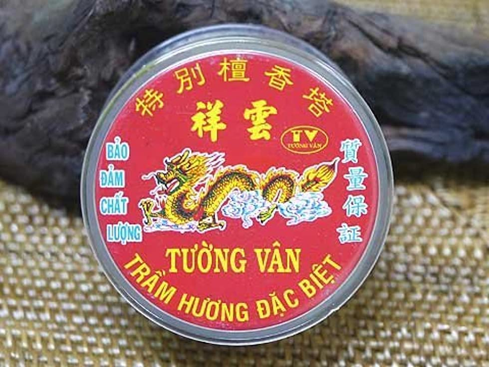 Vietnam Incense ベトナムのお香【特別檀香塔 祥雲 コーン香】