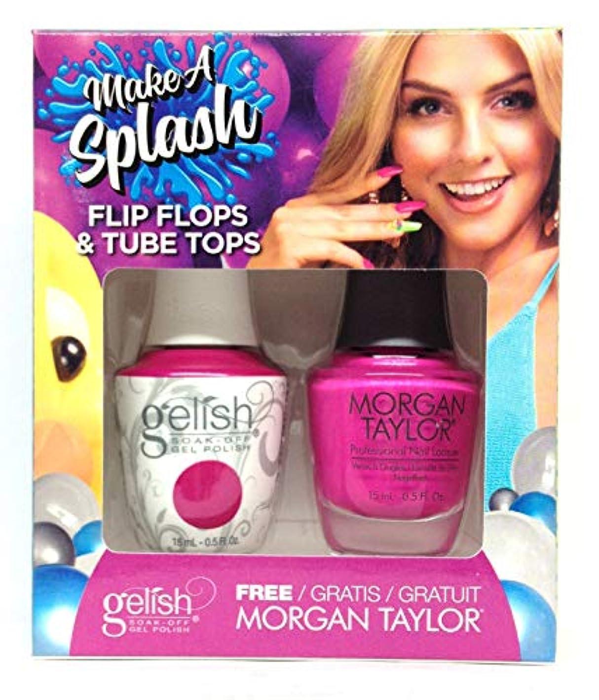 どうやら血まみれのうぬぼれたHarmony Gelish - Two of a Kind - Make a Splash 2018 Collection - Flip Flops & Tube Tops