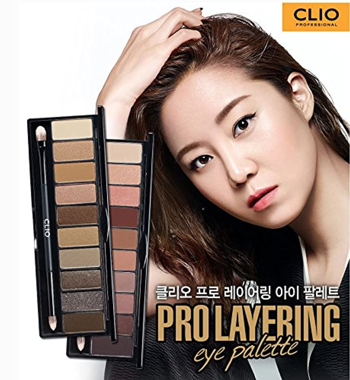 高層ビル湿気の多い一緒にClio Eye Shadow 10Colors Pro Layering Eye Palette Makeup/[韓国コスメ CLIO] プロ レイヤーリング アイ?パレット (#2 Handcraft) [並行輸入品]