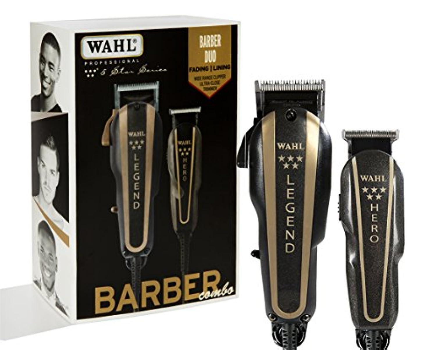 目の前の技術者邪魔するWAHL Professional 5 Star Series Barber Combo No. 8180