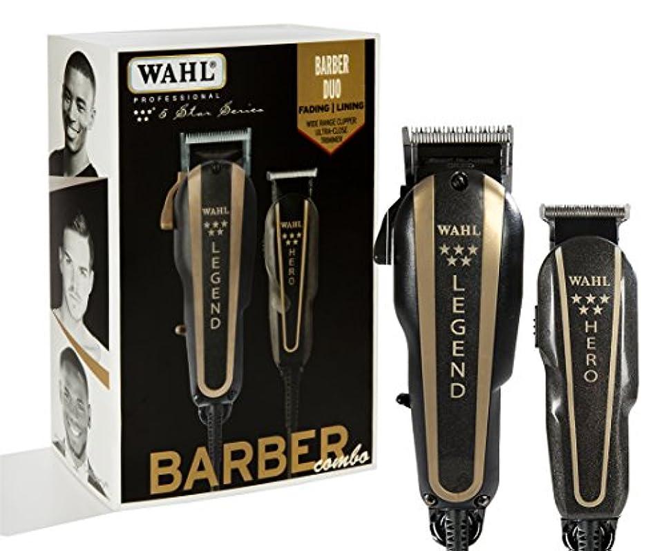 簡単な同種の役に立たないWAHL Professional 5 Star Series Barber Combo No. 8180