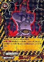 神バディファイト S-BT06 最恐メンチ! レア 天翔ける超神竜 ブースタークロス デンジャーW ゴッドヤンキー 魔法