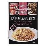 宮島醤油 贅沢炒飯の素博多明太子と高菜 80g×5個