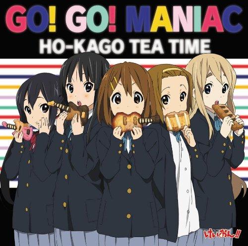 TVアニメ「けいおん!!」オープニングテーマ GO!GO! MANIAC(初回限定盤) / 放課後ティータイム