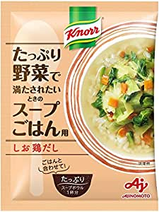 クノール たっぷり野菜で満たされたいときのスープごはん用 しお鶏だし 23.2g×6個