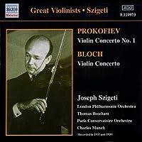Prokofiev: Violin Concerto 1