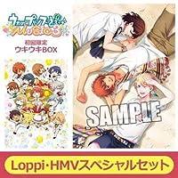 うた☆プリ タペストリー music3 特典
