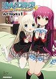 リトルバスターズ! カードミッション ArtWorks 1