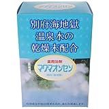 日本薬品開発 日本薬品 マグマオンセン15g*21包