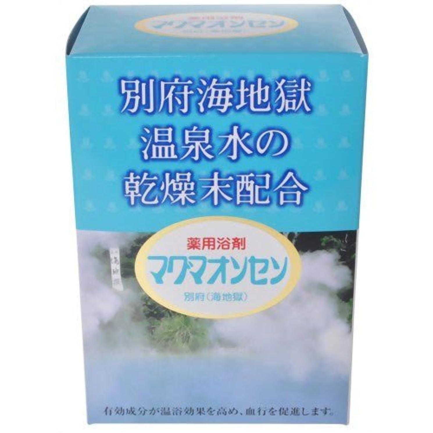 攻撃的前方へ遠い日本薬品開発 日本薬品 マグマオンセン15g*21包