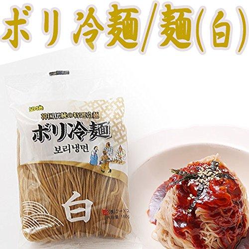 韓国 冷麺 Borichon ボリ冷麺 白 160g