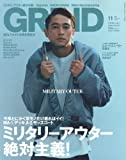 GRIND (グラインド) vol.27 2012年 11月号 [雑誌]
