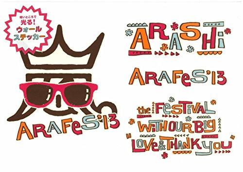 アラフェス 2013 グッズ ウォールステッカー 嵐フェス...
