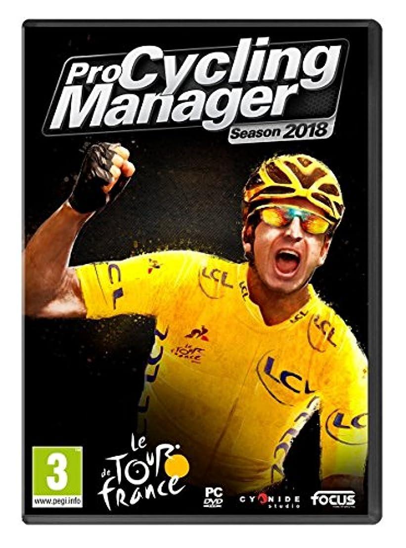 集団的テザーたくさんのPro Cycling Manager 2018 (PC DVD) (輸入版)