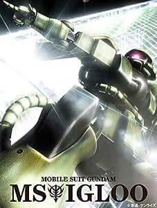 U.C.ガンダムBlu-rayライブラリーズ 機動戦士ガンダム MSイグルー