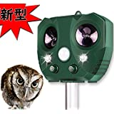 Kunkani 超音波 動物撃退器 害獣駆除 猫よけ ソーラー/USB充電 IPX4防水タイプ 庭園保護 壁掛け可能 1年安心保証 日本語取扱説明書付 …