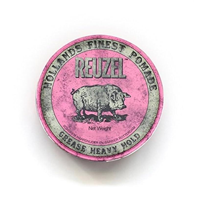 ブリーフケース拮抗する送信するルーゾー ポマード ヘビーホールド 油性 35g  REUZEL