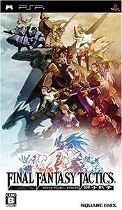 ファイナルファンタジータクティクス 獅子戦争 - PSP