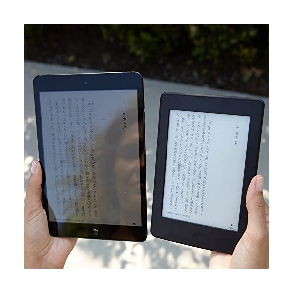 Kindle Paperwhite 32GB、...の紹介画像5