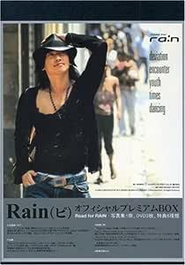 RAIN(ピ) オフィシャル プレミアムBOX Road for RAIN [DVD]
